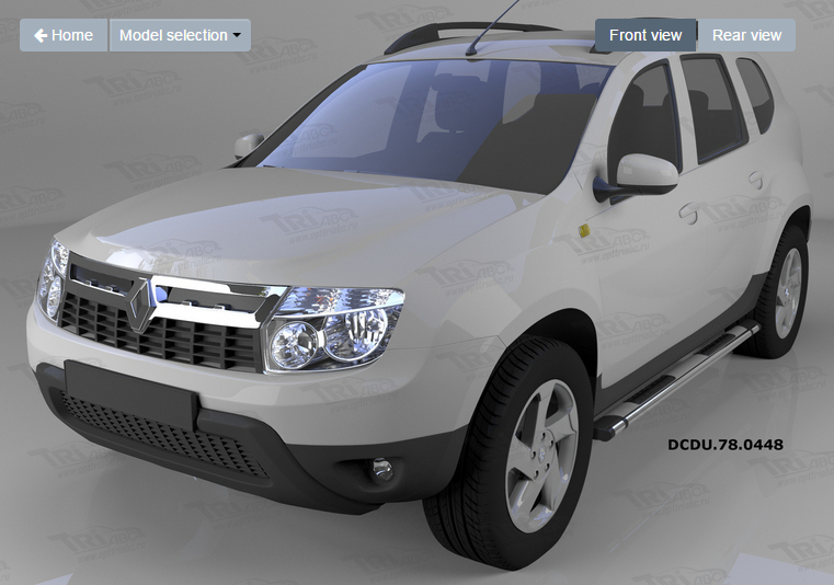 marche pieds lat raux dacia duster 2010 d g emerald silver 173cm ebay. Black Bedroom Furniture Sets. Home Design Ideas